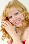 bilder av ukrainske damer Ulsteinvik